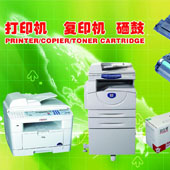 多品牌复印机维修