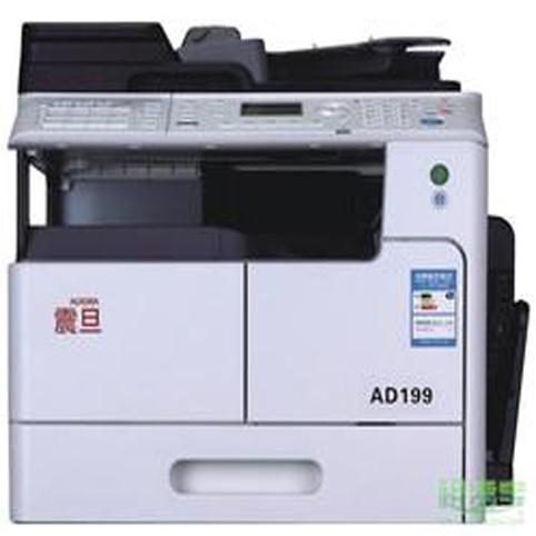 震旦ad199复印机7800元|台